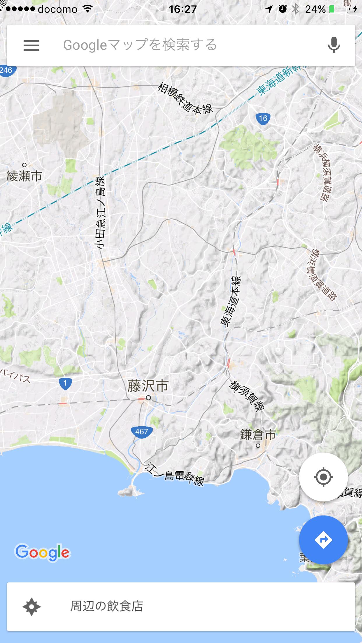 グーグルマップの地形